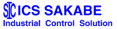 ICS SAKABE Industrial Control Solution