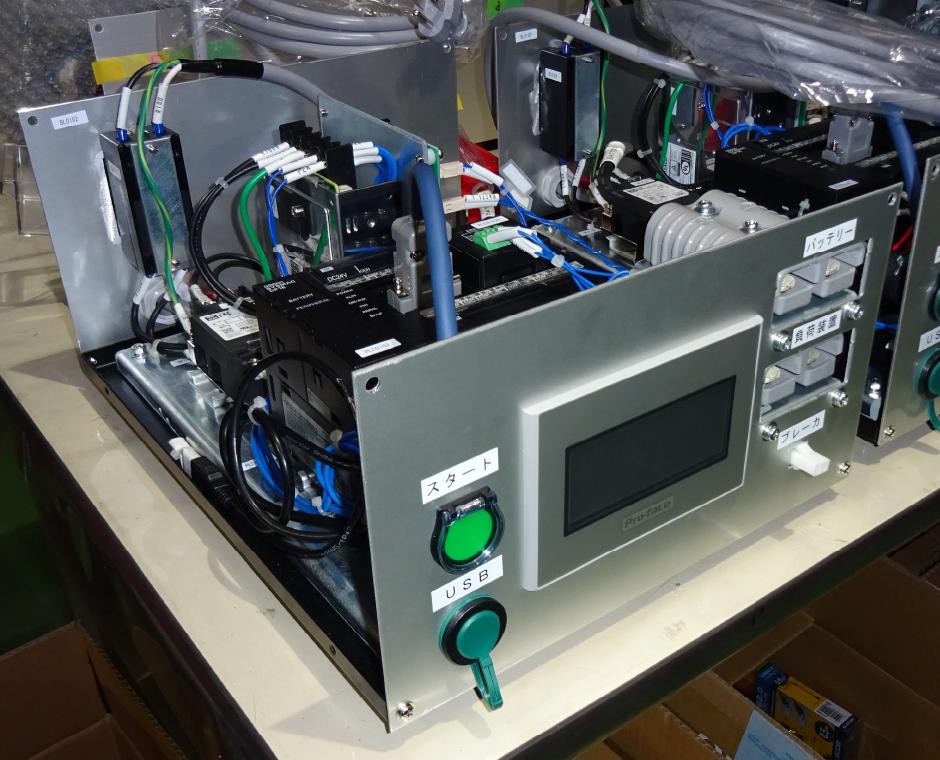 専用装置の開発